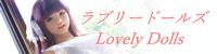 Lovely Dolls Banner-200