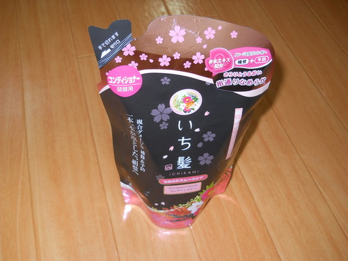 yumesoukiae-7804
