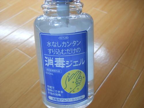 yumesoukiae-7820