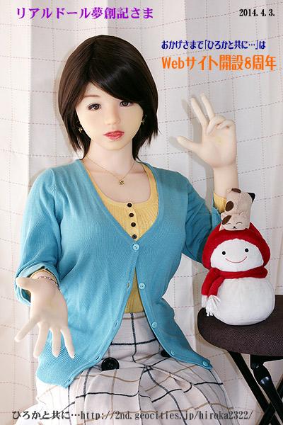 kazumasama20140403