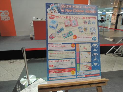 yumesoukibb-0296
