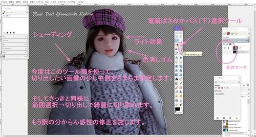 kokoro-winter5