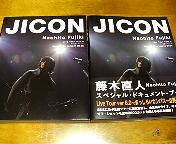 W_JICON.jpg