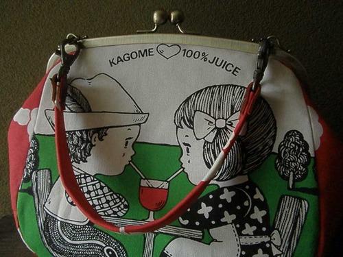 kagome02