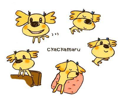 cyacyamaru