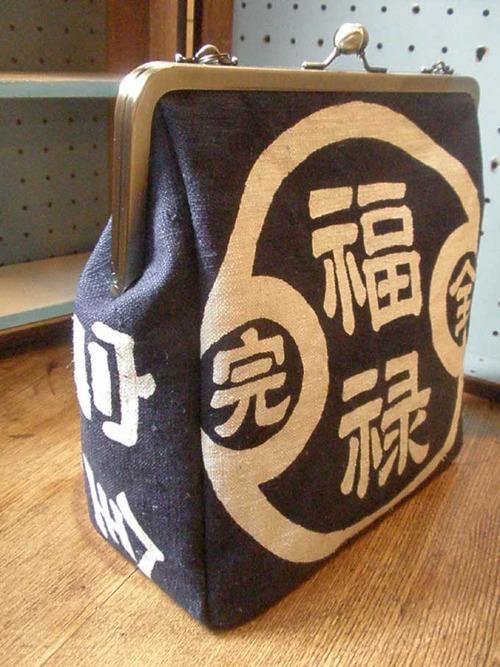 hukuroku05