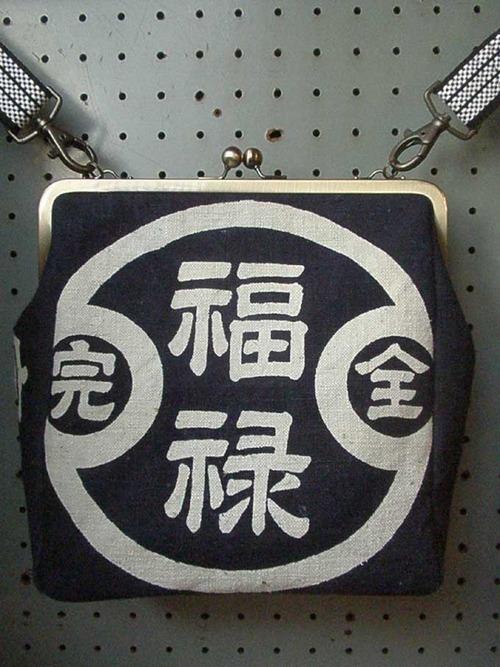 hukuroku02