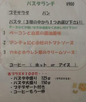 aIMG_6804