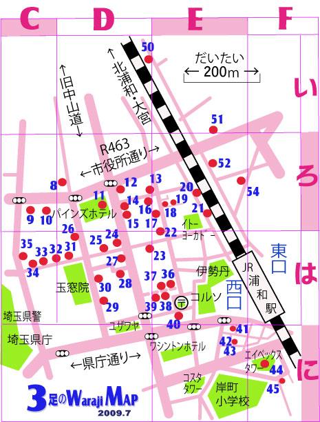 2009urawa9b.jpg