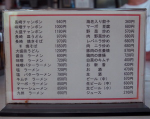 P8115188