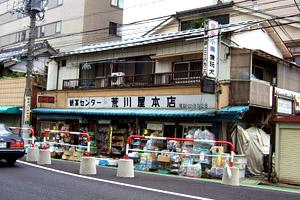 kingyo_ten1.jpg