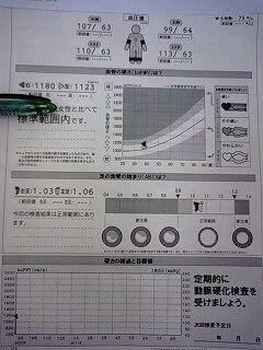 a459b2d4.jpg