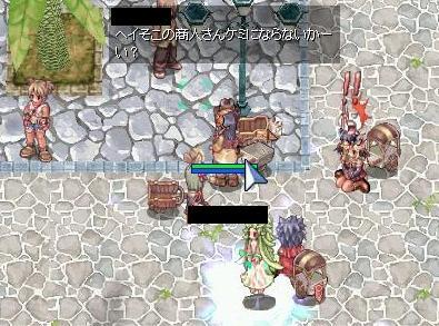 2010012401_1.jpg