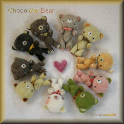 100115chocolate_bear3.jpg