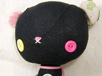 20061107kuma3.jpg