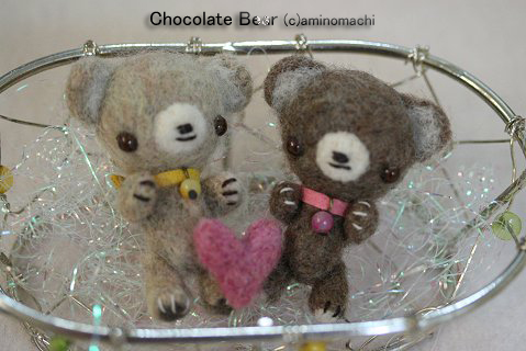 100115chocolate_bear2.jpg