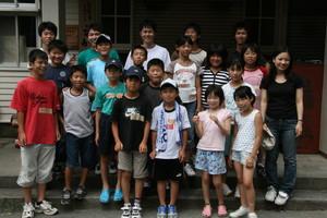 2008-08-09.jpg