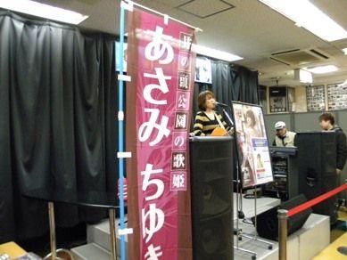 大阪 010小