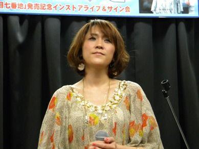 大阪 110○小