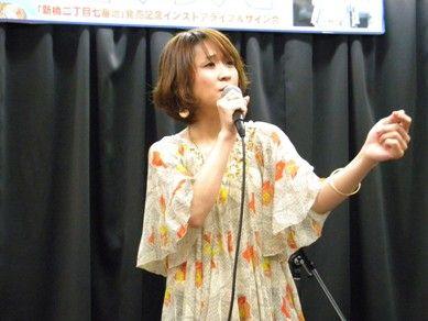 大阪 037○小