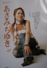 PICT0015_1.jpg