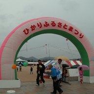 img20061127_2.jpg