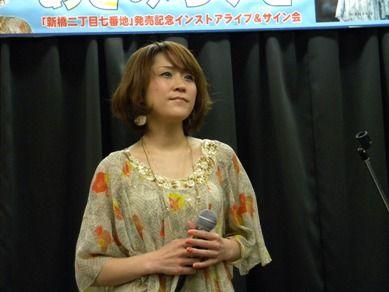 大阪 098○小