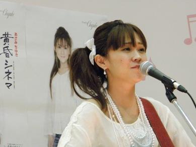 浜松 209○小