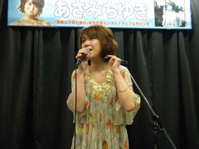 大阪 021○小