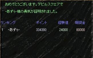 334000.jpg