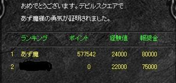 570000.jpg