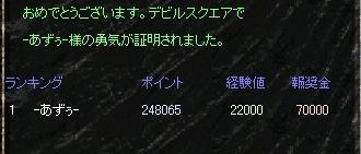 img20061113_1.jpg