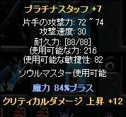 are.jpg
