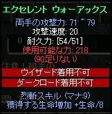img20051129_1.jpg