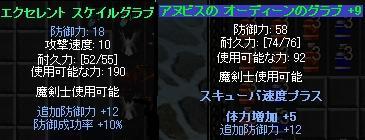 img20070624_2.jpg