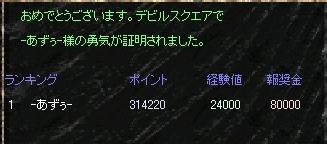 7-26ds62.jpg