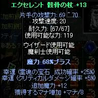 img20051211_2.jpg