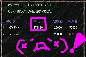 3700.jpg
