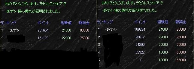 230000_1.jpg
