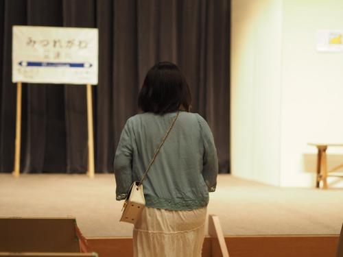 奈津美さん