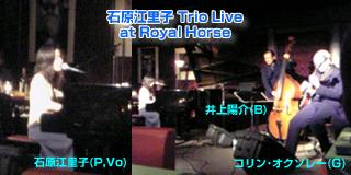 ishihara_live.jpg
