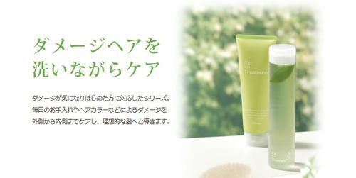 adjuvant-shampoo-detail