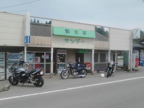K0050373