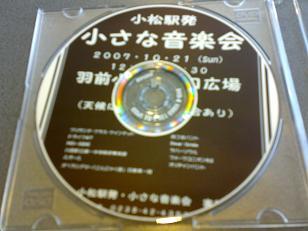 20071031098.jpg