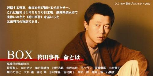 523shikei_02