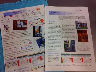 200908011139.jpg