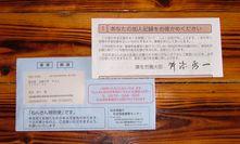 dscf2865.jpg