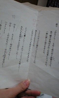a5bc849d.jpg