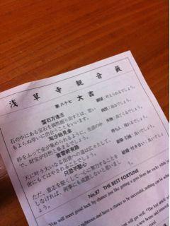 IMG_9116daikichi