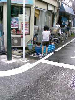 p2008_0721_140225shoutengai2.jpg